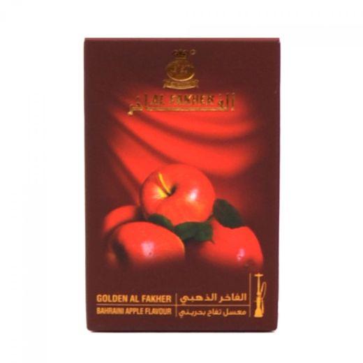 Al-Fakher  Golden Two Apples Flavour  Edition 50g - Premium Shisha